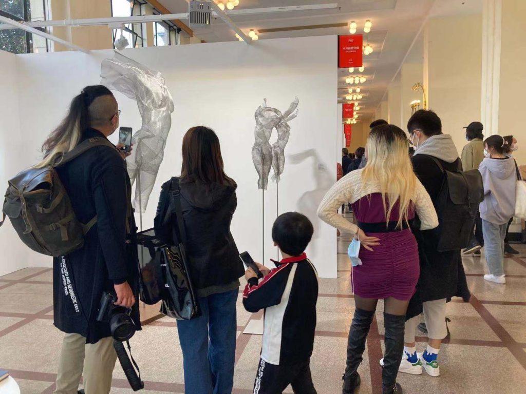 Art Fair Shanghai